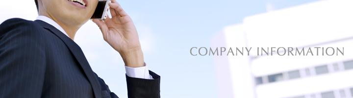 topimg_company